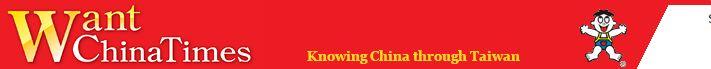 China Times